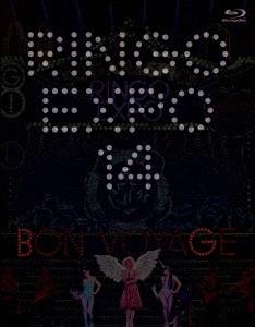 椎名林檎/(生)林檎博'14 -年女の逆襲-<通常盤> [UPXH-20069]