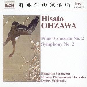 ドミトリ・ヤブロンスキー/大澤壽人:ピアノ協奏曲 第2番・交響曲 第2番[8570177J]