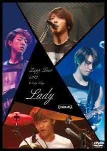 Zepp Tour 2013 -Lady- @Zepp Tokyo DVD