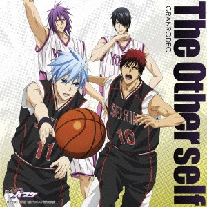 GRANRODEO/The Other self<アニメ盤>[LACM-14141]