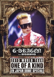 G-DRAGON 2013 WORLD TOUR ONE OF A KIND IN JAPAN DOME SPECIAL<通常盤> DVD