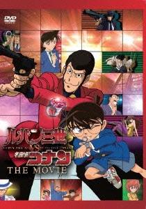 ルパン三世vs名探偵コナン THE MOVIE DVD