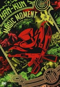 HAN-KUN/MAGIC MOMENT SHOW CASE 2014<通常盤>[TFBQ-18157]