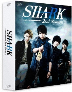 SHARK 2nd Season DVD-BOX 豪華版<初回限定生産版> DVD