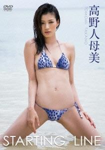 高野人母美/STARTING LINE [ENFD-5593]