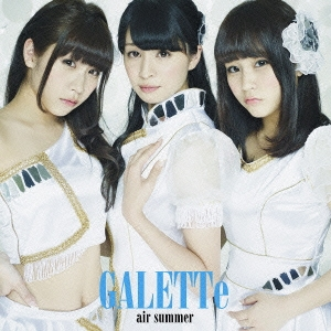 GALETTe/air summer/至上の愛 (A-Type)[YRCS-90092]