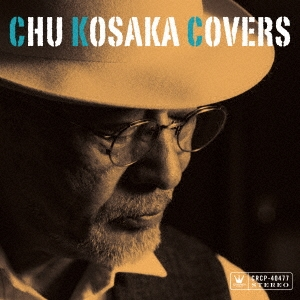 小坂忠/CHU KOSAKA COVERS [CRCP-40477]