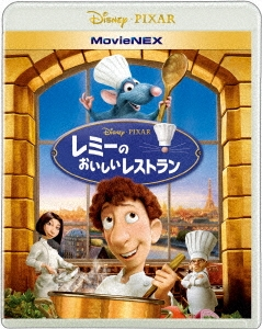 レミーのおいしいレストラン MovieNEX [Blu-ray Disc+DVD] Blu-ray Disc