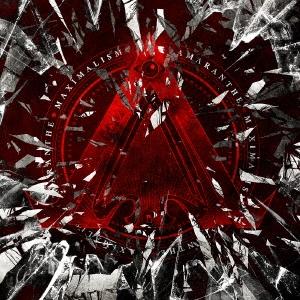 Amaranthe/マキシマリズム〜デラックス・エディション [SHM-CD+DVD]<限定盤>[UICN-9030]