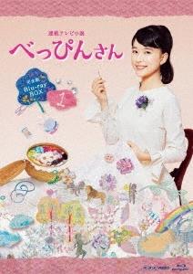 連続テレビ小説 べっぴんさん 完全版 Blu-ray BOX1 Blu-ray Disc