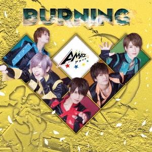 AMAZ/BURNING (風盤)<通常盤>[AMAZ-0005]