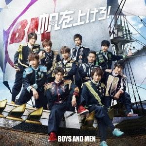 BOYS AND MEN/帆を上げろ!<通常盤>[UICV-5066]