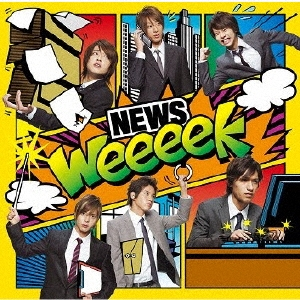 NEWS/weeeek<通常盤>[JECN-148]