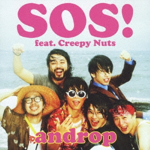 SOS! feat. Creepy Nuts<通常盤> 12cmCD Single