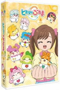新田典生/かみさまみならい ヒミツのここたま DVD-BOX 4[ZMSZ-11644]