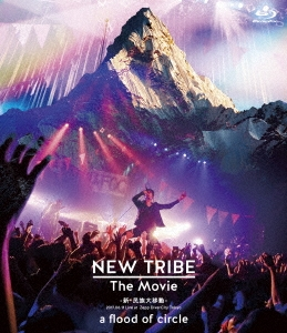 a flood of circle/NEW TRIBE The Movie -新・民族大移動- 2017.06.11 Live at Zepp DiverCity Tokyo[TEXI-59029]