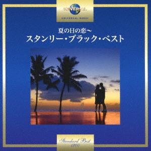 夏の日の恋~スタンリー・ブラック・ベスト CD