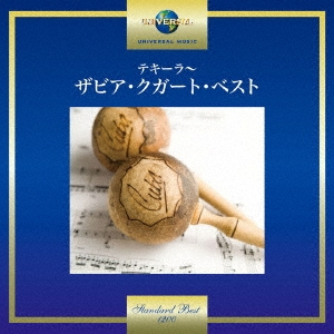 テキーラ~ザビア・クガート・ベスト CD