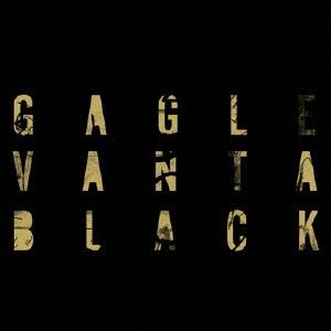 Vanta Black