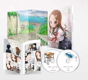 からかい上手の高木さん Vol.1 DVD