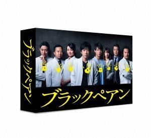ブラックペアン DVD-BOX DVD