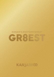 関ジャニ'sエイターテインメント GR8EST<通常盤> DVD