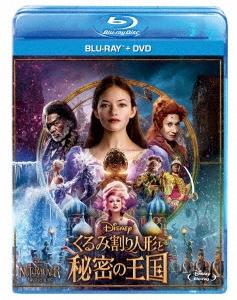 くるみ割り人形と秘密の王国 [Blu-ray Disc+DVD] Blu-ray Disc
