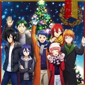 KING OF PRISM X'mas Winter Eyes/Happy Happy Birthday![EYCA-12180]