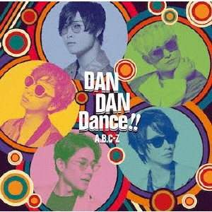 DAN DAN Dance!! [CD+DVD+ブックレット]<初回限定盤A> 12cmCD Single