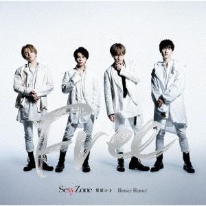 麒麟の子/Honey Honey [CD+DVD]<初回限定盤A> 12cmCD Single