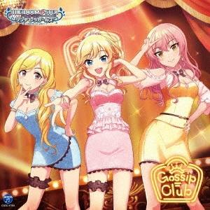 山下七海/THE IDOLM@STER CINDERELLA GIRLS STARLIGHT MASTER for the NEXT! 03 Gossip Club[COCC-17703]