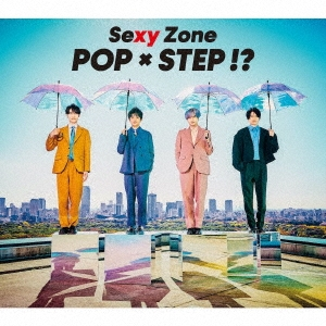 POP × STEP!? [CD+DVD+ブックレット]<初回限定盤A> CD