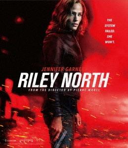 ライリー・ノース 復讐の女神 Blu-ray Disc