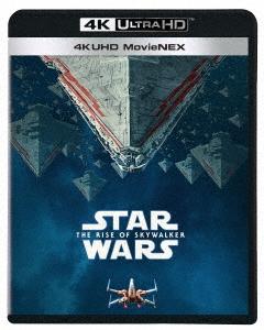 スター・ウォーズ/スカイウォーカーの夜明け 4K UHD MovieNEX [4K Ultra HD Blu-ray Disc+3D Blu-ray Dis Ultra HD