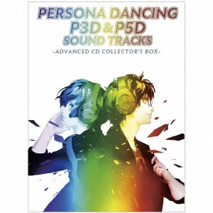ペルソナダンシング 『P3D』&『P5D』 サウンドトラック -ADVANCED CD COLLECTOR'S BOX- [6CD+Blu-ray Di CD