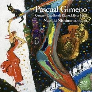 パスカル・ヒメノ:演奏会用リズム・エチュード 第1集 第2集 CD