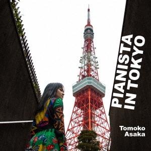 ピアニスタ・イン・トーキョー CD