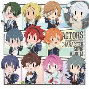 ACTORS -Songs Connection- キャラクターソングアルバム CD