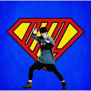 世界が君を必要とする時が来たんだ/英雄の歌<通常盤> 12cmCD Single