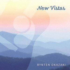 New Vistas CD