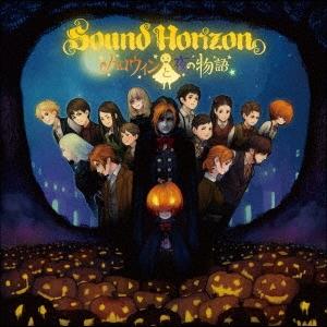 ハロウィンと夜の物語 UHQCD Single