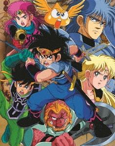 ドラゴンクエスト ダイの大冒険 (1991) Blu-ray BOX Blu-ray Disc