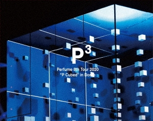 "Perfume 8th Tour 2020 「""P Cubed"" in Dome」 [2Blu-ray Disc+豪華フォトブックレット+特製ラミネート Blu-ray Disc"