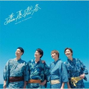 1ページ目のLOVE STORY~夏恋~<Type-B> 12cmCD Single