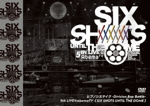 ヒプノシスマイク-Division Rap Battle-5th LIVE@AbemaTV≪SIX SHOTS UNTIL THE DOME≫ DVD