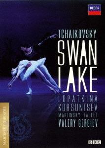 チャイコフスキー:バレエ≪白鳥の湖≫<限定盤> DVD