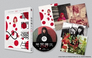 草間彌生∞INFINITY Blu-ray Disc