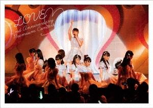 =LOVE デビュー2周年記念コンサート DVD