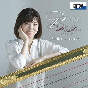 プリエール-モルダウ CD