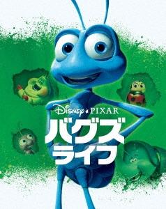バグズ・ライフ MovieNEX [Blu-ray Disc+DVD]<期間限定版> Blu-ray Disc